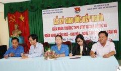 Khoa Ngôn ngữ – Văn hóa – Nghệ thuật Khmer Nam Bộ với hoạt động gắn kết các Trường THPT Nội trú trong và ngoài tỉnh
